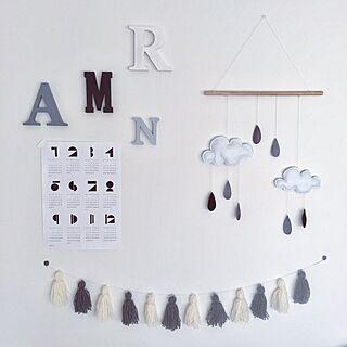 カレンダー自作の人気の写真(RoomNo.2438771)