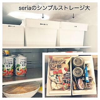 冷蔵庫収納/シンプルインテリア/アイアン好き♡/seria/100均...などのインテリア実例 - 2020-03-29 13:47:35