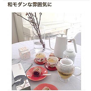 温調ケトル/和モダン/和食器/いつもいいねやコメありがとうございます♡/掲載ありがとうございます!...などのインテリア実例 - 2019-05-27 17:26:13