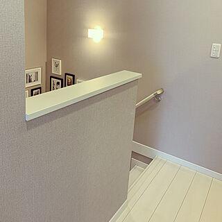 階段/階段の壁/壁/天井のインテリア実例 - 2019-07-10 15:51:25