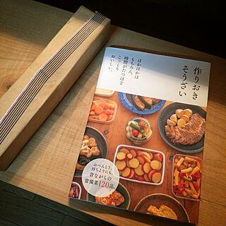 キッチン/宮大工/手作り/DIY/リメイクのインテリア実例 - 2014-08-10 06:51:19