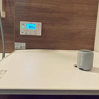 お風呂時間/SONY/Bluetoothスピーカー/プチ贅沢/バス/トイレのインテリア実例 - 2021-03-21 16:18:02