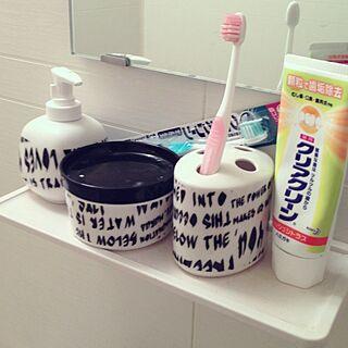 、歯ブラシ立てに関するさんの実例写真