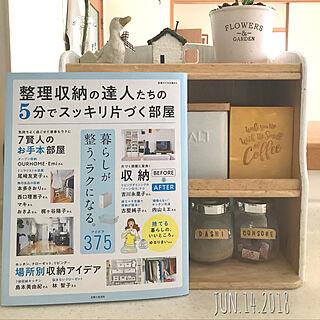 女性家族暮らし4LDK、雑誌収納に関するnorikoko310さんの実例写真