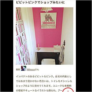 女性34歳の、RoomClip magに関するMihocoさんの実例写真