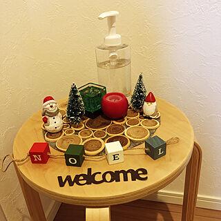 クリスマス/IKEA/100均/ナチュラルキッチン/シンプルナチュラル...などのインテリア実例 - 2020-11-02 09:03:49