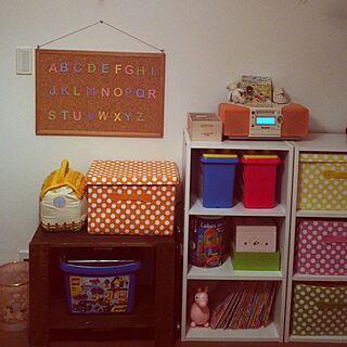 、おもちゃ収納に関するさんの実例写真