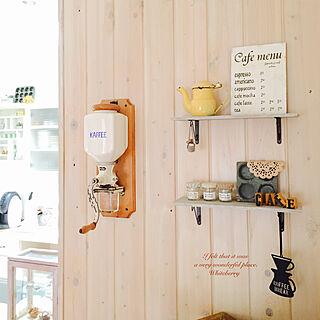 、壁掛けコーヒーミルに関するWhiteberryさんの実例写真