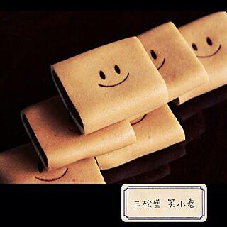 、和菓子に関するさんの実例写真