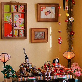 ひな祭り/桃の節句/おひなさま/つるし飾りのインテリア実例 - 2018-02-19 16:41:40