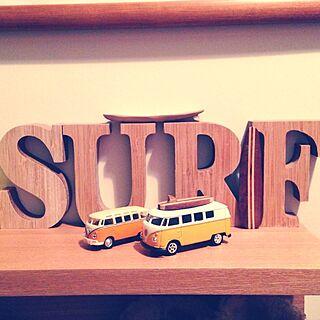 、surfboardに関するさんの実例写真
