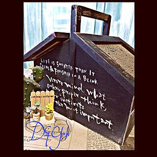 リビング/フォロワ~さん200人感謝!/ダイソー/DIY/セリア...などのインテリア実例 - 2017-08-11 20:04:34