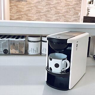 DP3/DRIP POD/コーヒーのある暮らし/コーヒータイム/コーヒーメーカー...などのインテリア実例 - 2020-02-22 08:45:36