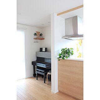 女性家族暮らし、ピアノカバーに関するmekichinさんの実例写真