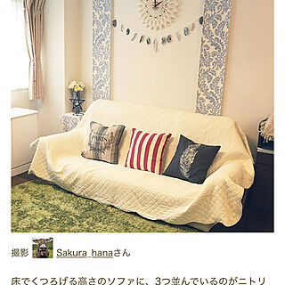 家族暮らし、2017.9.21に関するSakura_hanaさんの実例写真