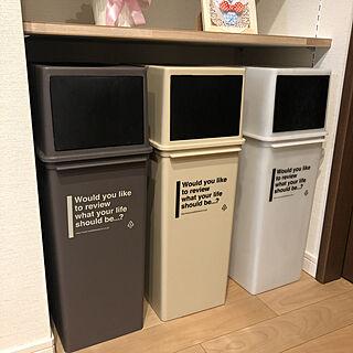 ゴミ箱 分別/RoomClipアンケート/キッチン/ゴミ箱のインテリア実例 - 2020-03-19 19:34:35