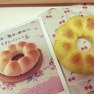 女性家族暮らし、日本一簡単に家で焼けるパンに関するqururiさんの実例写真