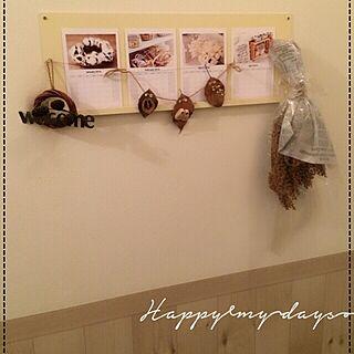 女性37歳の家族暮らし3LDK、葉っぱのガーランドに関するhanna-riさんの実例写真