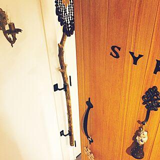 玄関/入り口/リノベーション/アイアンブラケット/一人暮らし/レトロ...などのインテリア実例 - 2015-05-01 21:30:22
