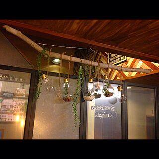 壁/天井/カフェ風/ディスプレイ/セリア/流木...などのインテリア実例 - 2016-05-17 21:43:46