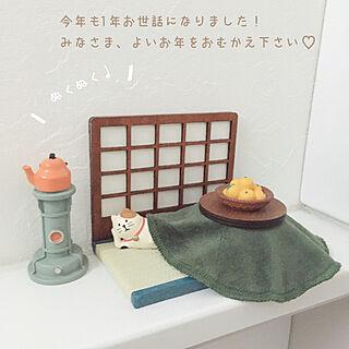 女性38歳の家族暮らし3LDK、RC福島支部に関するyukinyanさんの実例写真
