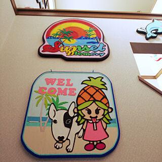同棲、西海岸もハワイも好き♡に関するfoxさんの実例写真