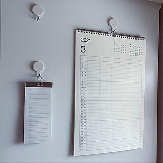メモ帳/冷蔵庫の横/カレンダー2021/日用品/いいね&フォローありがとうございます☆...などのインテリア実例 - 2021-01-30 00:05:12