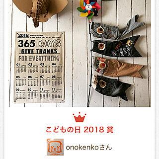 女性44歳の家族暮らし3LDK、デニムリメイクに関するonokenkoさんの実例写真