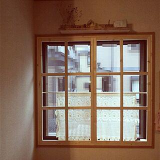 窓枠/手作り窓枠/DIY/お手伝いDIYのインテリア実例 - 2012-11-30 23:29:48
