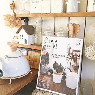 キッチン/ナチュラルインテリア/カムホーム /Come home!/雑誌掲載...などのインテリア実例 - 2018-02-20 16:25:40