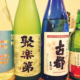 女性家族暮らし3LDK、お酒のボトルたちに関するecopanytさんの実例写真