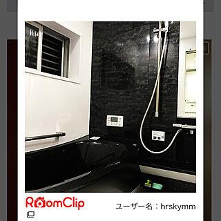 バス/トイレ/TOTO/TOTOお風呂/TOTOサザナのインテリア実例 - 2018-04-02 21:44:23