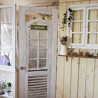 女性45歳の家族暮らし4LDK、子供部屋のドアに関する4sistersさんの実例写真