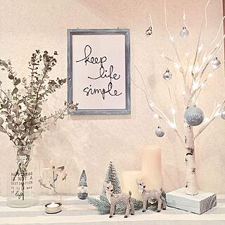 女性家族暮らし、大人のクリスマスに関するRin.さんの実例写真