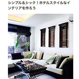 リビング/RoomClip mag/昇降式伸縮テーブル/リゾートホテル/クッションカバー...などのインテリア実例 - 2018-01-26 20:47:18