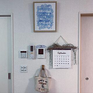 流木/カレンダー/リモコン/壁に付けられる家具/無印良品...などのインテリア実例 - 2019-09-04 13:24:47