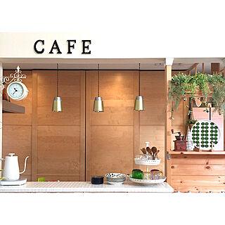 IKEAワードローブを食器棚に改造/タイル貼りDIY/ディアウォール DIY/ペンダントライト風/DIY...などのインテリア実例 - 2019-07-27 20:39:53