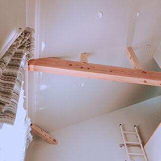 女性34歳の家族暮らし、ロフト用はしごに関するsudachiさんの実例写真