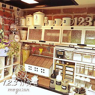 ディアウォール DIYの人気の写真(RoomNo.2633461)
