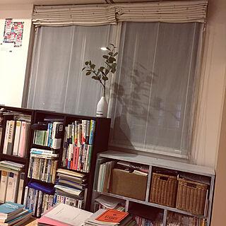 家族暮らし、書籍に関するHKSさんの実例写真