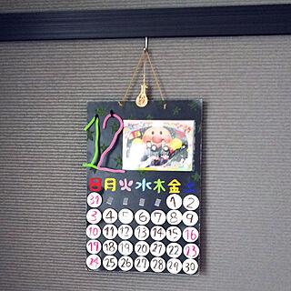 女性35歳の家族暮らし2LDK、アンパンマンカレンダーに関するahahaさんの実例写真