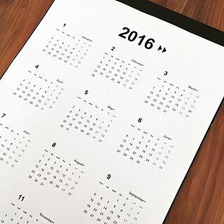 壁/天井/シンプル/カレンダー2016/カレンダー/JKK東京のインテリア実例 - 2015-10-16 20:41:13