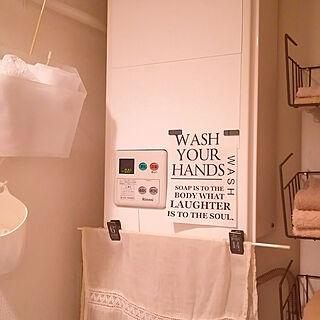 一人暮らし1LDK、ガス給湯器に関するnonさんの実例写真