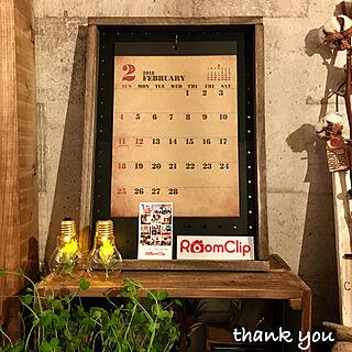 女性家族暮らし3LDK、コンクリート風壁紙に関するairararaさんの実例写真