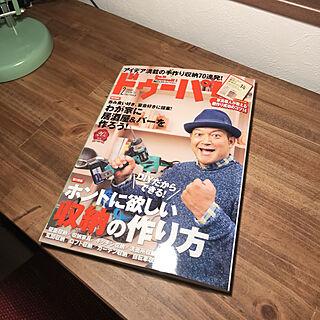 、ドゥーパ!に関するsakutaroさんの実例写真