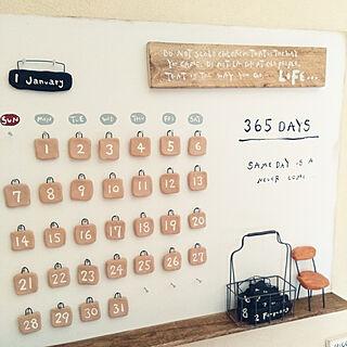女性50歳の家族暮らし4LDK、かる粘土 椅子に関するharuさんの実例写真