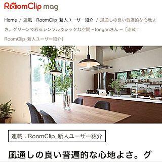 棚/生き方について/記念/RoomClip mag 掲載/新人ユーザー紹介...などのインテリア実例 - 2016-11-27 20:53:39