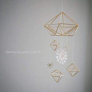 DIY/dangling@no-limits/手作り/デザイン雑貨/ハンドメイド...などのインテリア実例 - 2020-06-11 22:02:00