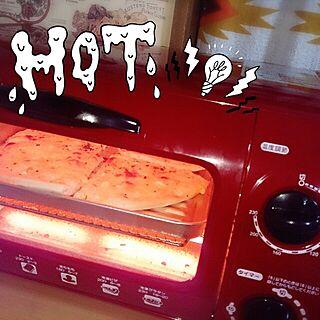 キッチン/ピザ/オーブントースター/料理のインテリア実例 - 2014-01-14 21:11:25