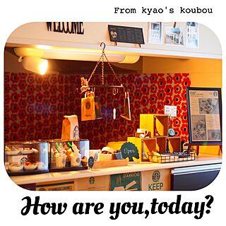 キッチン/kyao's koubou/ミニチュア/スタバ♡LOVE/食べられません...などのインテリア実例 - 2014-06-23 11:55:52